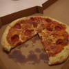 Er is pizza